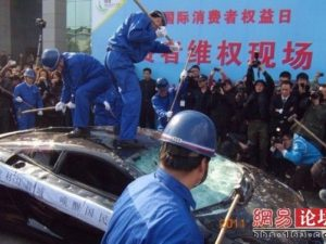 Angry Chinese lamborghini gallardo owner destroys car
